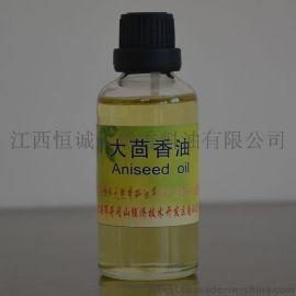 厂家大量现货直供八角茴香油 茴香油 大茴香