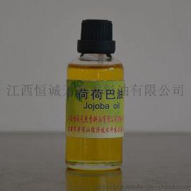 厂家大量生产 霍霍巴油 荷荷巴油