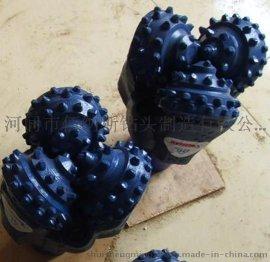 加强保径三牙轮钻头 耐磨材质牙轮钻头