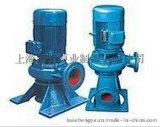 供應 LW型無堵塞直立式排污泵