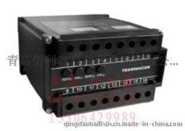 三相三线四线功率变送器bd-3p有功无功功率组合变送器
