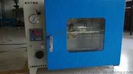 上海厂家生产DZF-6050真空烘箱