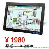 工業級嵌入式強固耐用觸摸屏顯示器