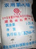 武汉大量供应农用氯化铵