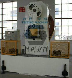 TPJ系列机械式板弹簧疲劳试验机  汽车用钢板弹簧疲劳试验机