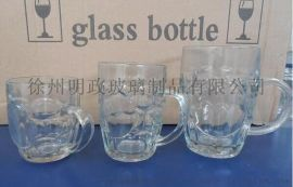 加工定做 啤酒杯 紅酒杯 玻璃杯