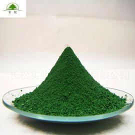 纳米无机颜料**绿 进口**绿 耐高温绿色颜料