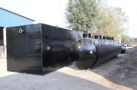 乡镇  污水处理设备
