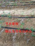 節水灌溉專用滴灌帶 各種規格齊全 節水灌溉滴灌帶批發價格處理