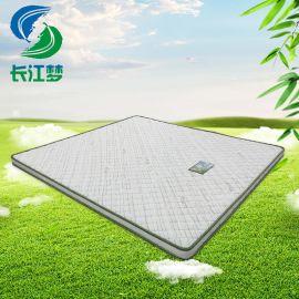 长江梦竹原纤维床垫 席梦思硬床垫 定制儿童床垫 双人 1.5m1.8m