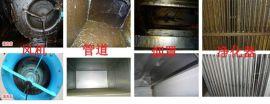 上海长宁区抽油烟机维修清洗 油烟管道清洗安装 风机安装