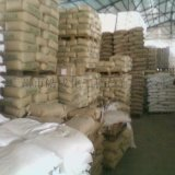 厂家提供PVC稳定剂 PVC钙锌稳定剂 复合稳定剂