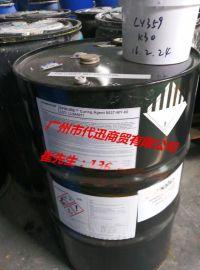 美国瀚森HEXION(原壳牌)Epikure 8537-WY-60水性胺固化剂