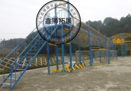 厂家直销 中低空平衡拓展器材 沧州鑫狮拓展器械