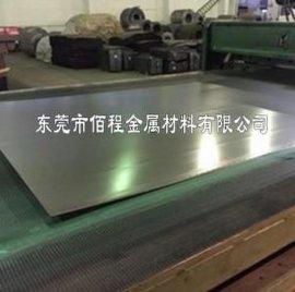 日本S45C全静钢,原厂进口未拆封