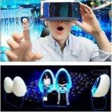 VR虚拟现实设备出租VR全系体验租赁