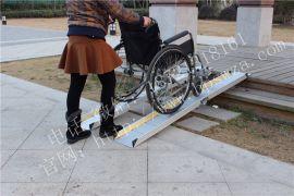 思陆XPB-BH成都思陆牌轮椅坡道