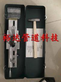 PE管刨边器 去环器 PE管对焊机热熔机PE管对接去除焊环