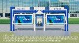 南京宣传栏广告牌-南京宣传栏广告牌价格-南京亿龙宣传栏批发