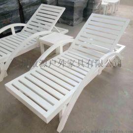 广州户外沙滩椅厂家 供应实木沙滩椅 木制沙滩椅价格