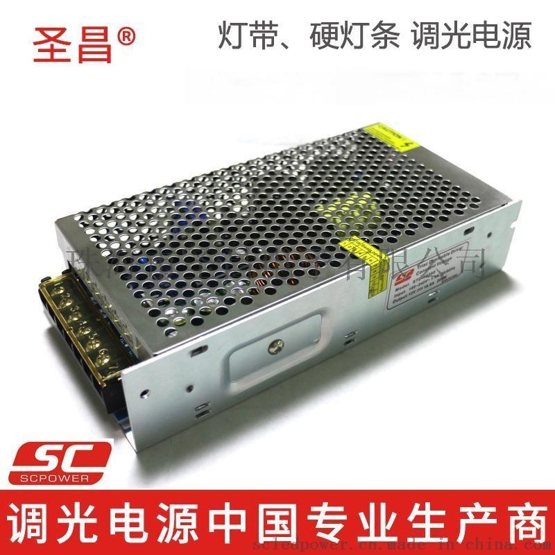 聖昌電子工程專配恆壓12V 24V 60W-360W 可控矽LED調光電源 12V 24V燈條燈帶調光碟機動電源