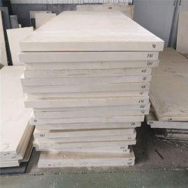 规格齐全高分子聚乙烯板  高韧性高分子塑料耐磨板