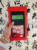 凱恩工業級別煙氣分析儀KM945山東供應