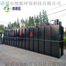 供应学校生活污水处理设备,保质保量