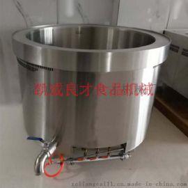 廠家直銷 凱成良才食品機械 不鏽鋼節能湯桶 節能燃氣煮鍋
