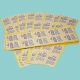 厂家量身定制化学危险易燃易爆物品不干胶标签贴纸