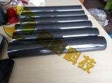 全国供应高品质碳纤维3K管  无纹单向碳纤维管