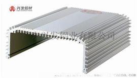 广东兴发铝材厂家直销铝合金U型槽 装裱铝材 铝材框架