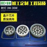 投射灯LED,户外防水射灯,大功率投射灯