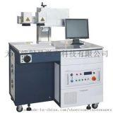 上海紫外激光打标机供应 紫外激光打标