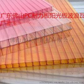 福建耐力板厂家批发直销透明车棚板