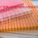 福建耐力板廠家批發直銷透明車棚板
