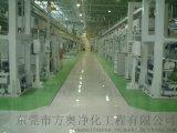 深圳工厂刷地坪漆车间地坪漆施工方案
