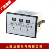 DXN8D-Q(T)戶內高壓帶電顯示器(帶核相)