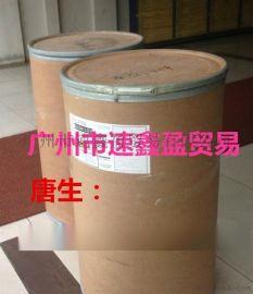 三叶氟化聚乙烯蜡:抗划伤性专用耐磨剂