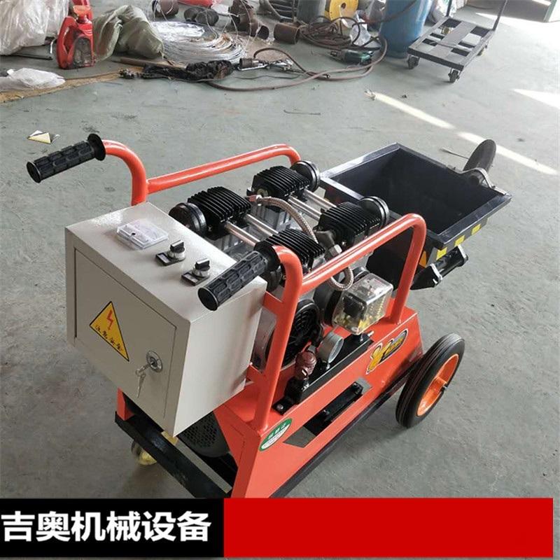 快速砂浆喷涂机  全自动砂浆喷涂机 水泥浆喷涂机