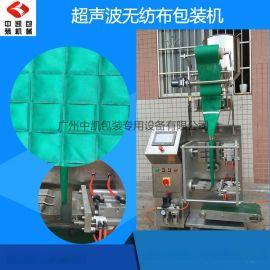 广州厂家定做活性碳超声波无纺布包装机(中凯)
