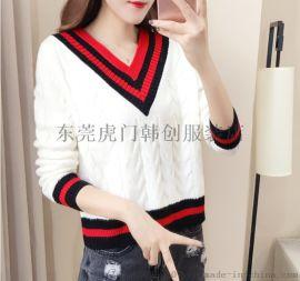 2018新款韓版毛衣時尚女裝毛衣便宜女裝上衣清