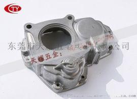 压铸铝合金汽车配件生产厂家