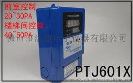風壓差感控器觸點斷開泄壓閥的風機