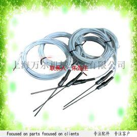 寿力传感器 88290007-127