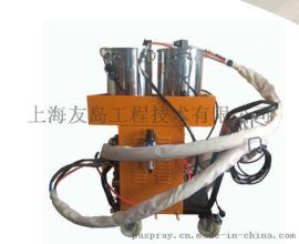 便携式聚脲喷涂机 聚氨酯喷涂机