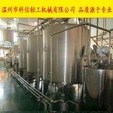 全套黑莓酵素生产线酵素原液全自动发酵罐7.27