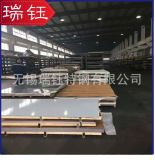 304不鏽鋼板 30408容器板 316L不鏽鋼板