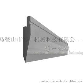 折弯机上下模具 折弯机上刀 折弯机下模具 数控折边机模具