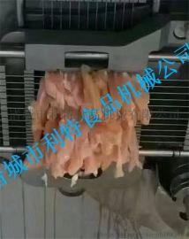 肉类切丁机 液压切丁机 全自动立体切丁机